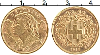 Изображение Монеты Швейцария 20 франков 1916 Золото XF Республика. КМ# 35.1