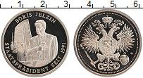 Изображение Монеты Германия Жетон 1991 Медно-никель Proof- Борис Еельцин Презид