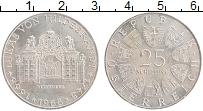 Изображение Монеты Австрия 25 шиллингов 1968 Серебро UNC- 300-летие Лукаса фон