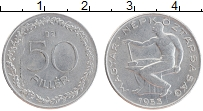 Изображение Монеты Венгрия 50 филлеров 1953 Алюминий XF Кузнец