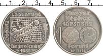 Изображение Монеты Венгрия 100 форинтов 1988 Медно-никель XF Чемпионат Мира по фу
