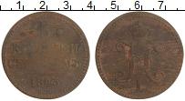 Изображение Монеты 1825 – 1855 Николай I 3 копейки 1843 Медь VF ЕМ