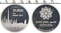 Изображение Монеты ОАЭ Жетон 2020 Серебро Proof- Выставка Экспо в Дуб