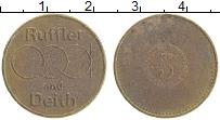 Изображение Монеты Великобритания Жетон 0 Латунь XF 5 пенсов Токен. Ruff