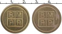 Изображение Монеты Великобритания Жетон 0 Латунь XF ВМРР