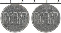 Изображение Монеты Великобритания Жетон 0 Медно-никель XF Платежный жетон