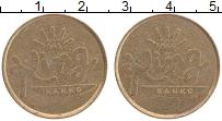 Изображение Монеты Великобритания Жетон 0 Латунь XF Игровой жетон
