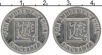 Изображение Монеты Великобритания Жетон 1978 Медно-никель XF Игровой жетон