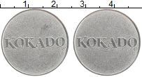 Изображение Монеты Великобритания Жетон 0 Медно-никель XF Игровой жетон. KOKAD