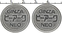 Изображение Монеты Великобритания Жетон 0 Медно-никель XF GINZA NEO