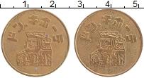 Изображение Монеты Япония Жетон 0 Латунь XF Игровой жетон.