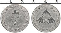 Изображение Монеты Япония Жетон 0 Медно-никель XF Игровой жетон