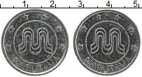 Изображение Монеты Япония Жетон 0 Медно-никель XF Игровой жетон.
