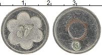 Изображение Монеты Европа Жетон 0 Медно-никель XF Игровой жетон.