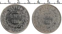 Изображение Монеты Япония Жетон 0 Медно-никель XF Жетон казино
