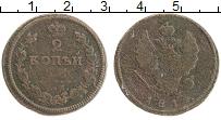 Изображение Монеты 1801 – 1825 Александр I 2 копейки 1814 Медь VF ЕМ АМ