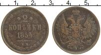 Продать Монеты 1825 – 1855 Николай I 2 копейки 1853 Медь