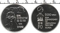 Изображение Монеты Северная Корея 5000 вон 1995 Серебро UNC 50-летие освобождени