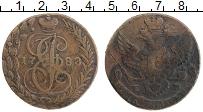 Изображение Монеты 1762 – 1796 Екатерина II 5 копеек 1788 Медь VF ЕМ