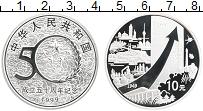 Изображение Монеты Китай 10 юаней 1999 Серебро Proof 50 лет республике
