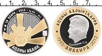 Изображение Монеты Абхазия 10 псарк 2013 Серебро Proof 20 лет банку Абхазии
