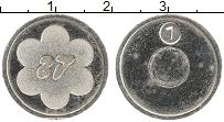 Изображение Монеты Европа Жетон 0 Медно-никель XF Игровой жетон