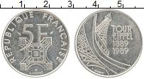 Изображение Монеты Франция 5 франков 1989 Медно-никель UNC- 100 лет Эйфелевой ба