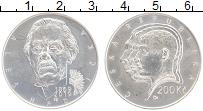 Изображение Монеты Чехия 200 крон 2019 Серебро UNC 150 лет со дня рожде