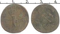 Изображение Монеты Венгрия 1 полтура 1696 Медь VF+ `Банска-Штьявница (с