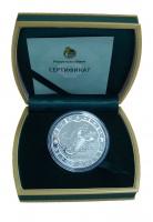 Изображение Подарочные монеты Габон 2000 франков 2014 Серебро Proof