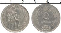Изображение Мелочь Египет 5 пиастров 1979 Медно-никель XF+
