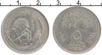Изображение Мелочь Египет 5 пиастров 1978 Медно-никель UNC-