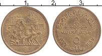 Изображение Мелочь Египет 5 миллим 1977 Латунь XF