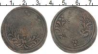 Изображение Монеты Судан 20 пиастров 1894 Серебро VF
