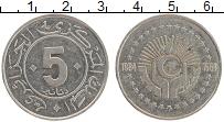 Изображение Монеты Алжир 5 динар 1984 Медно-никель XF 30 лет Революции