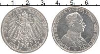 Изображение Монеты Пруссия 3 марки 1914 Серебро XF+ А. Вильгельм II