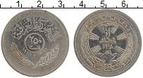 Изображение Монеты Ирак 250 филс 1971 Медно-никель XF 1-я годовщина мира с