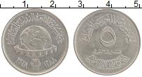 Изображение Монеты Египет 5 пиастров 1968 Медно-никель XF Международная промыш