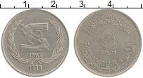 Изображение Монеты Египет 5 пиастров 1969 Медно-никель XF 50 лет международной