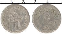 Изображение Монеты Египет 5 пиастров 1979 Медно-никель XF ФАО