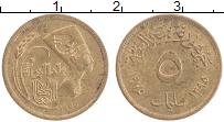 Изображение Монеты Египет 5 миллим 1975 Латунь XF Международный год же