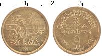 Изображение Монеты Египет 5 миллим 1977 Латунь XF