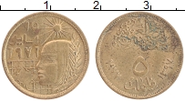 Изображение Монеты Египет 5 миллим 1977 Латунь XF Майская революция