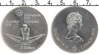 Изображение Монеты Канада 5 долларов 1974 Серебро UNC Елизавета II. XXI Ле