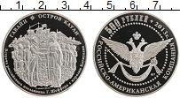 Изображение Монеты Российские Заморские Территории 500 рублей 2013 Медно-никель Proof