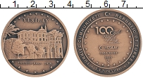 Продать Монеты Турция 2 1/2 лиры 2020 Бронза