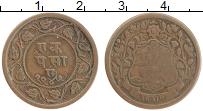 Продать Монеты Ратлам 1 пайса 1890 Медь