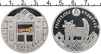 Изображение Монеты Беларусь 20 рублей 2008 Серебро Proof Новоселье