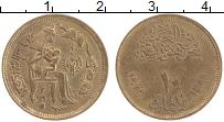 Изображение Монеты Египет 10 миллим 1979 Латунь XF ФАО