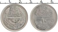 Изображение Монеты Египет 10 пиастр 1977 Медно-никель UNC- 20-летие Экономическ